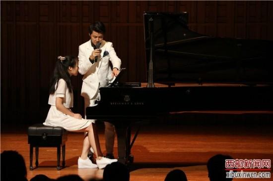 国际著名钢琴家张海鸥西安钢琴独奏音乐会震撼上演