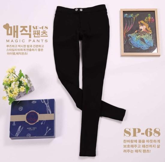 Sp 68魔术裤如何辨别真假