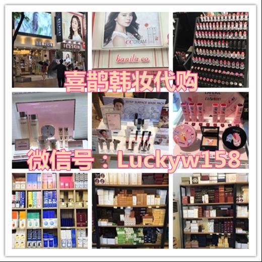正品韩妆代购 韩国化妆品一手货源 微商总仓招代理