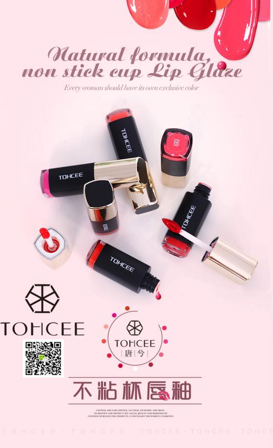 微商化妆品怎么代理?,金品莲19楼代理加盟哪个品牌好?货源上哪找?