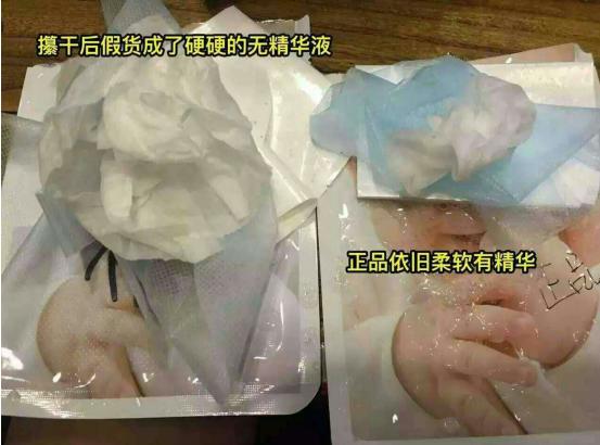 如何分辨婴儿面膜真假 怎样代理 补水功效有哪些