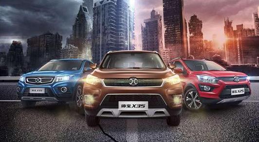 北汽绅宝 品质诠释自主品牌汽车未来