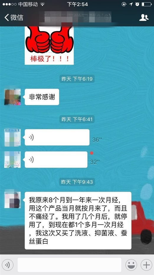香港标榜 值得信赖的厂家和教育机构