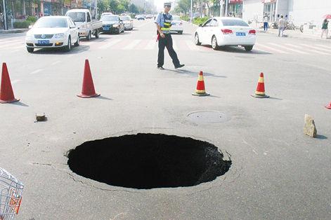 十字路口路面塌陷