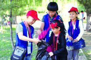 志愿者服务周活动