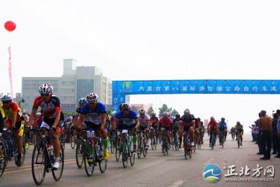 自行车赛激烈角逐