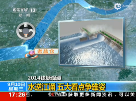 实拍钱塘大潮撞击大坝 冲天涌起25米