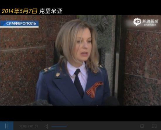 克美女检察长穿新制服宣誓效忠俄宪法