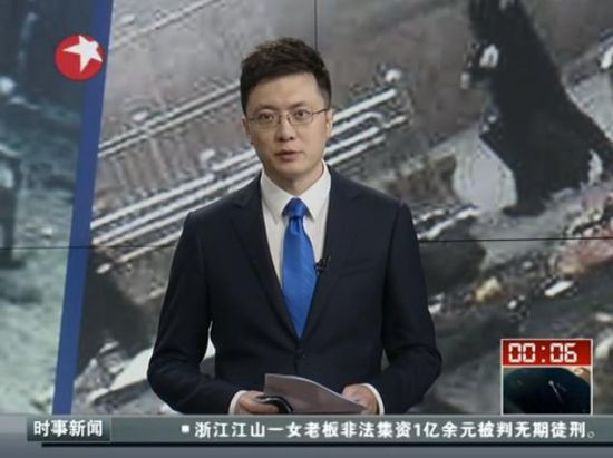 外交部回应极端组织声称对4.30暴恐案负责