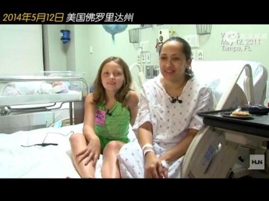 8岁女儿为母接生