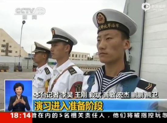 实拍中俄海军官兵相互参观军演舰艇