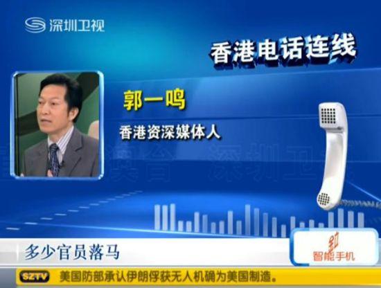 港媒评习近平从政生涯铁腕反腐是一大特色