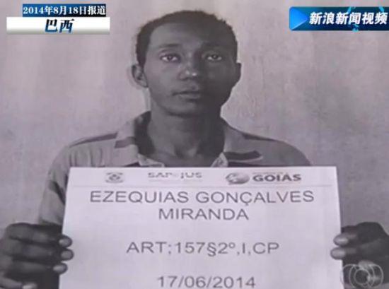 巴西13名囚犯挖隧道越狱 网上晒出逃全程