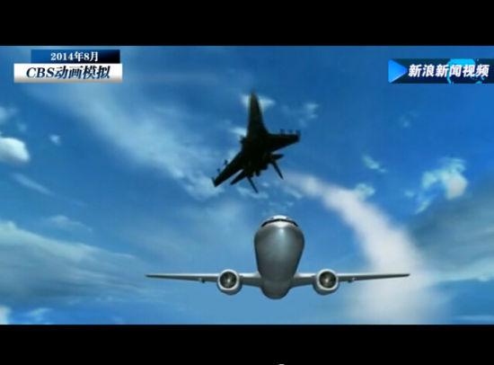 动画演示中美军机相遇 歼11拦截美P8A