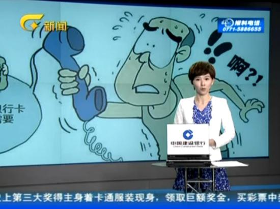湖北公安厅网上公布3段原声骗子电话录音