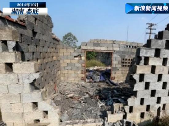 湖南一处煤矿近千万资产遭哄抢 变成废墟