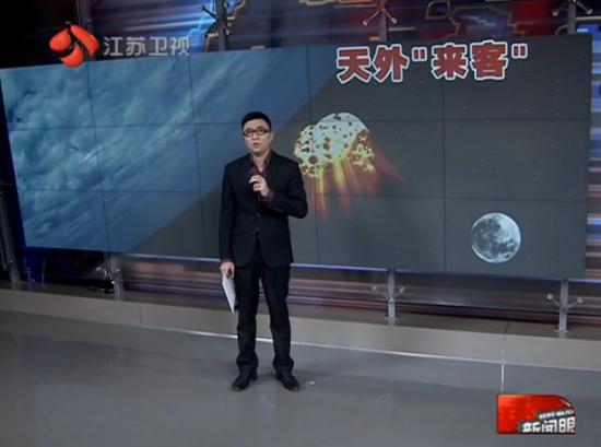 实拍小行星坠落内蒙古 爆炸瞬间白光耀眼
