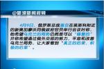 普京称希望乌局势仍然是可修复的-中字