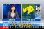 李克强就韩国客轮沉没事故向韩总理致慰问电