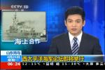 海军发言人-吴胜利不会与日官员会谈