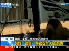 韩沉船遇难者多数手指骨折