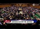 """策划视频:那些议会上的""""武侠江湖"""""""