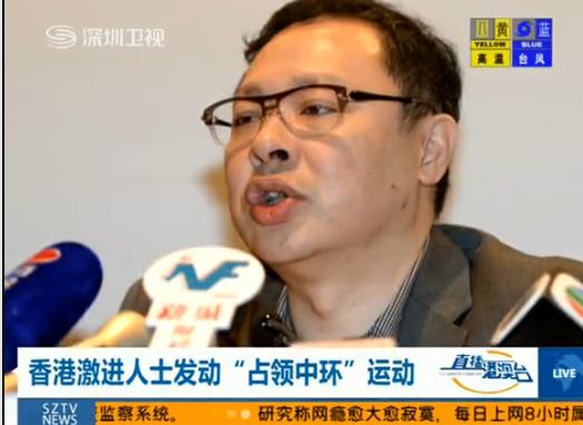 支持香港依法普选