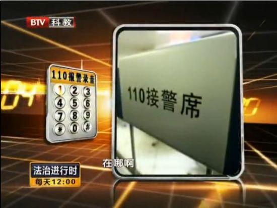 实拍北京六里桥工地现炮弹 警方已处理