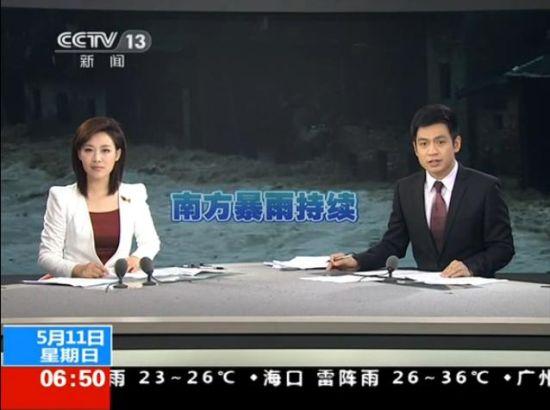 湖南迎今年最大暴雨 局地房屋农田被淹