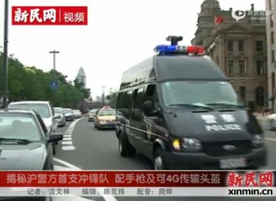 沪警方首支冲锋队 4G头盔可传输实时画面