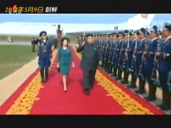 金正恩携夫人乘专机 走红毯检阅仪仗队