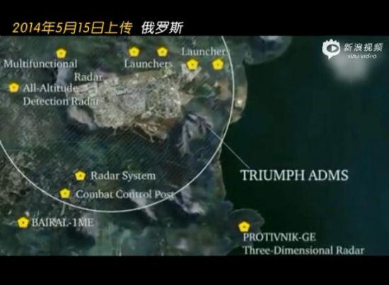 俄网站发布模拟击落美战机视频 堪比大片