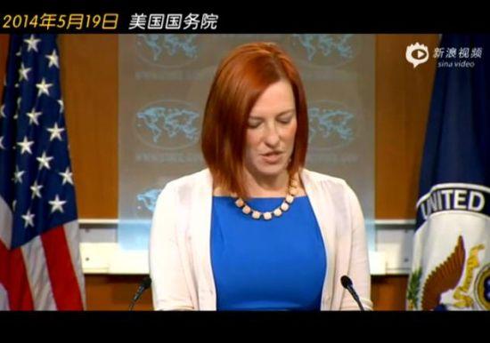 美回应起诉中国军官 避谈双重标准