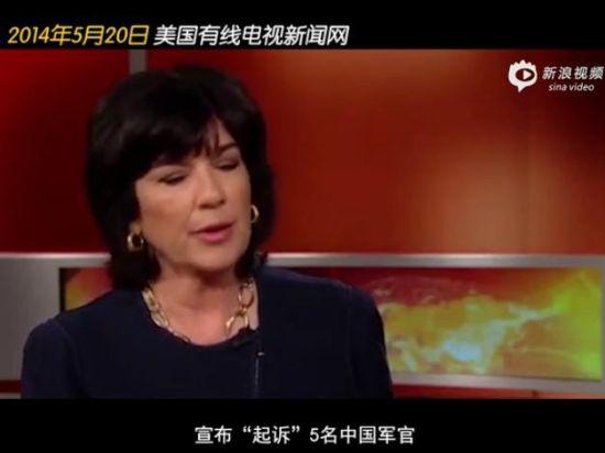 """崔天凯""""美方自认占道德高地让人吃惊"""""""