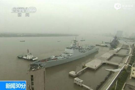 中俄军演现场直击 战舰驶离上海吴淞军港