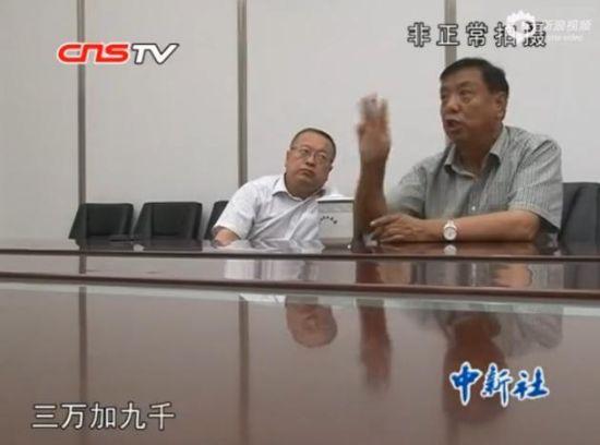 山西夏县征地冲突调查 官员承认未批先建