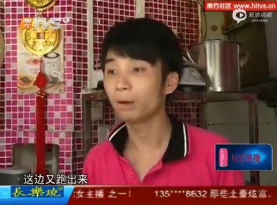 深圳商街谣传砍人