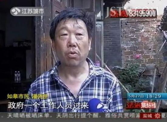江苏镇政府无补偿拆民房 称小局服从大局