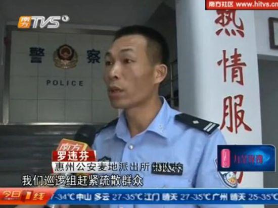 男子持刀进入银行与警方对峙 不为抢劫