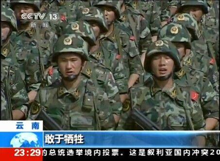 云南举行反恐誓师大会 千名实弹特警宣誓