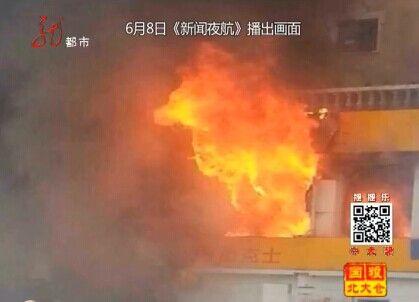 安达快餐店爆炸案嫌犯监控被捕画面曝光