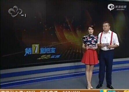 武汉公交22伤 碎玻璃似暴雨砸人