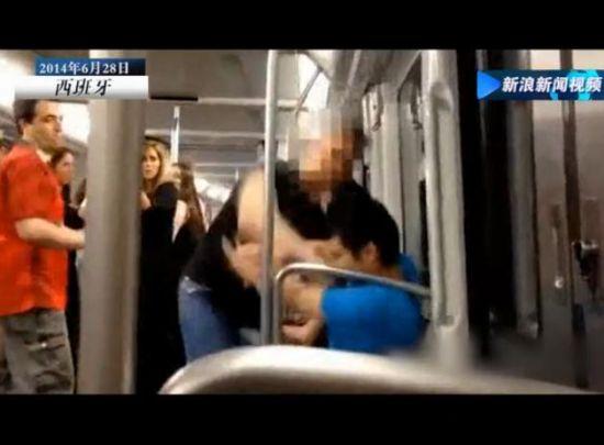 巴塞罗那一华人地铁内无辜遭暴打