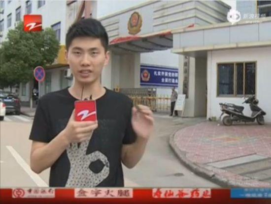 浙江跑路女老板被押解回国 抓捕过程曝光