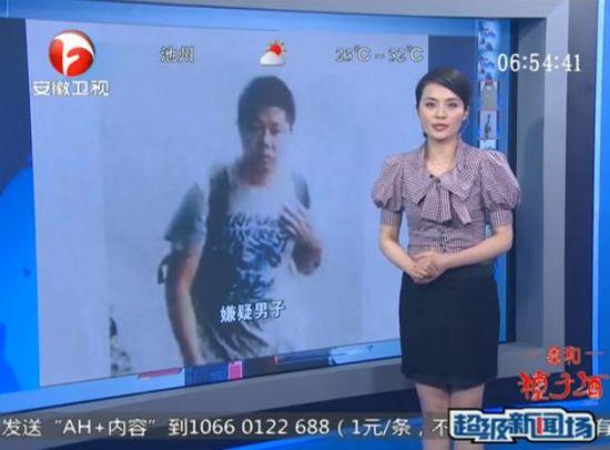 杭州公交放火案嫌犯向周围乘客做诡异笑脸