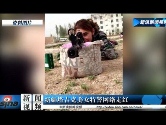 新疆美女特警队员