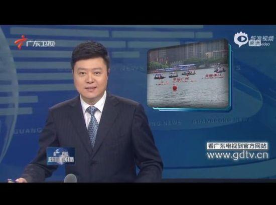 实拍广州市长带头横渡珠江 呼吁保护水质