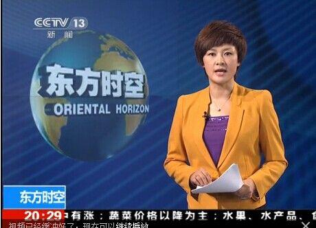 中央纪委称杨森林正接受组织调查