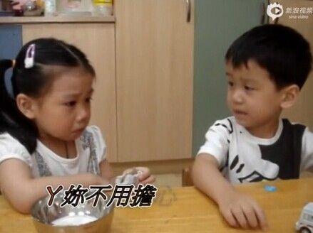 """小男孩安慰幼儿园小妹妹""""我会保护你"""""""