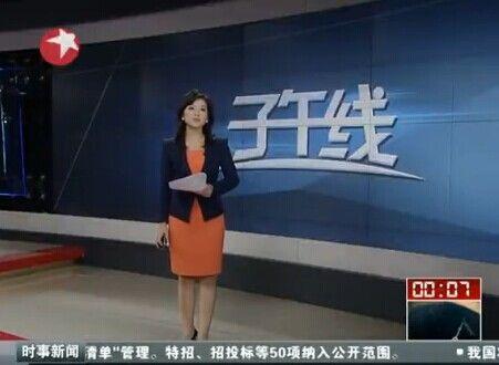 人民日报评周永康被立案 没有特殊党员